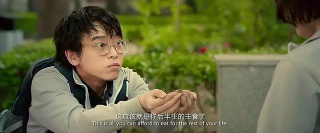 24岁获金马奖影帝提名,这个让人心动的大男孩藏不住了